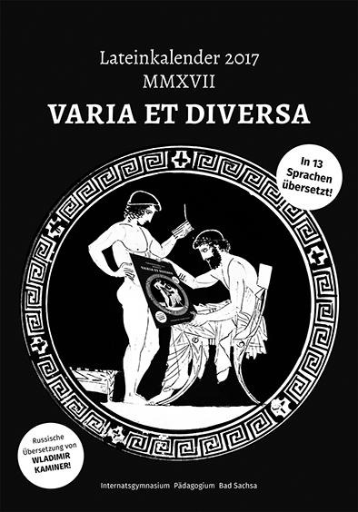 Varia et Diversa